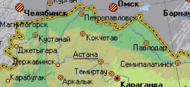 Реферат на тему северо казахская равнина 5194